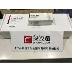 Leica徕卡819一次性窄刀片