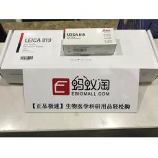 Leica徕卡819一次性窄刀片【50片/盒,10盒/条】/14035838925